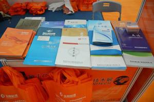 中国化工机械网工作人员发放客户资料