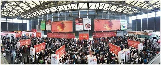 2016第十六届上海国际包装和食品加工技术展览会