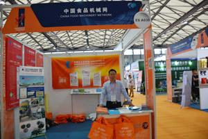 中国化工机械网工作人员参展