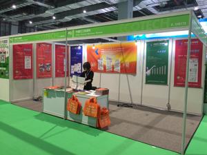 中国化工机械网参加第四届上海固·废气展