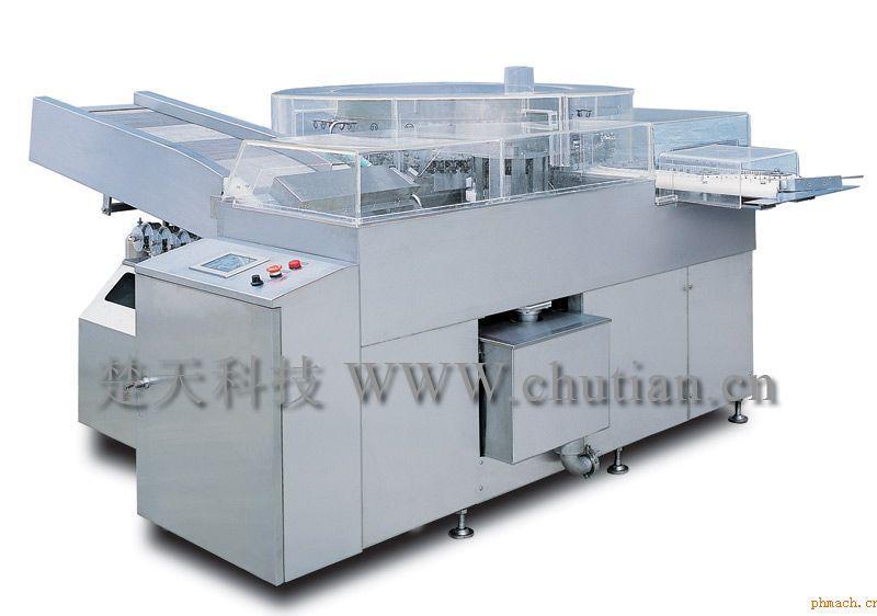 QCL系列立式超声波清洗机图片