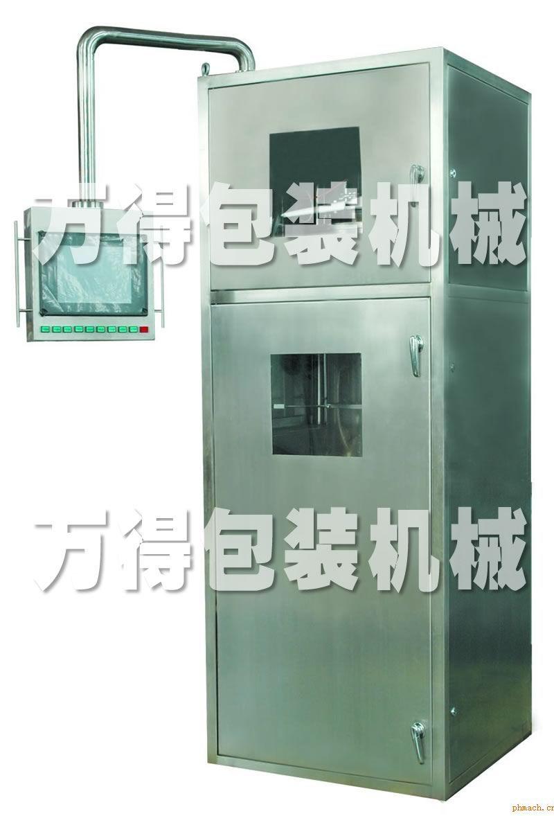 本机由主机(滴丸系统)和 辅机(冷凝系统)组成,由plc全程控制,整机封闭
